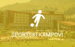 Sportski kampovi